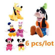 6pcs/set 30cm Mickey and Minnie Mouse,Donald duck and daisy,GOOFy dog,Pluto dog,Plush Toys Funny Toy For Kid Christmas Gift