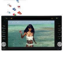 DVD Player Android 6.0 Autoradio Stereo in Dash GPS Navi 2 din Vehicle Entertaiment Video Audio wifi Online Surfing Dual Camera
