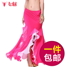 Wholesale new style Belly dance dancing skirt costume milk silk double colors indian dance wear skirt women's gypsy dance skirt