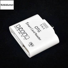 Kebidumei 5 In 1 Micro USB OTG Smart Card Reader SD TF Memory Card Adapter for Samsung S6 Note4 for Sony Xperia Z3 LG G4 HTC M9(China)