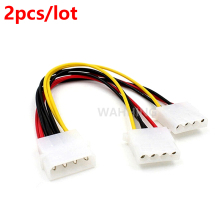 2pcs 4P 4 Pin Molex Male to 2 port Molex IDE Female Power Supply Splitter Adapter Cable Computer Power Cable Connector HY316(Hong Kong)