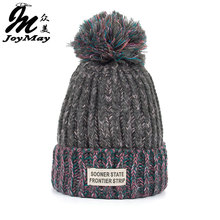Joymay Woman Fashion Winter Knitting Hats with pompom Beanies Cap W222
