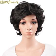 "12"" short curly wigs dark black brown Silver gray 6 styles Old Aged Women Elderly Wigs Synthetic hair Heat Resistant MapofBeauty(China)"