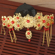 Chinese Traditional Classical Wedding Jewelry Bridal Hair Accessories Frontlet Coronet and Back Comb With Long Tassels