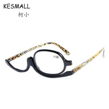 2017 Fashion Making Up Reading Glasses Women Reader Cosmetic Glasses With Single Lens Old People Make Up Eyeglasses Oculos YJ305
