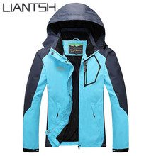 Men Best Cheap Tech Fleece Heated Clothing Blue Women Jacket Outdoor, New Spring Thermal Rain Waterproof Hiking Jacket for Women(China)