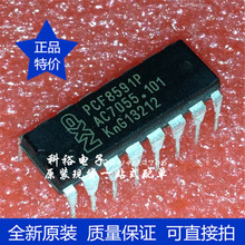 Free shipping 10pcs/lot PCF8591P DIP DIP-16 data acquisition IC p ADCs / DAC special type new original