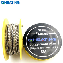 Free shipping 5m/roll A1/NI80/SS 316L Juggernaut Clapton Wire for RDA RBA Rebuildable Atomizer Heating Wires Coil Tool(China)