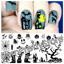 BORN PRETTY Nail Stamping Plates Halloween Pumpkin Nail Art Stamp Template Image Plate Manicure Decoration Tool BP-L031