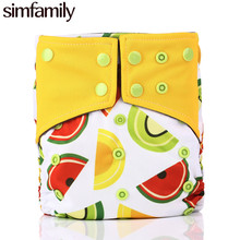 [simfamily] 1PC Reusable Bamboo Charcoal Cloth Diaper Waterproof One Size Pocket Diaper Double Gussets Charcoal Nappy Wholesale(China)