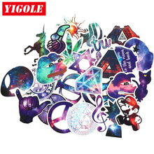 28pcs/lot Very Beautiful Starry Sky Stickers Classic Toys PVC Fashion Laptop Skateboard Suitcase Sticker Toy For Kids(China)