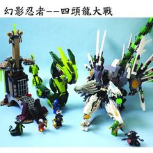 91Ninjagoes Four heads dragon Building Blocks Sets Bela 9789 Educational Toys Brick - Forward toy co., LTD. store