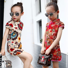 Fashion Chinese Style Cheongsam Girls Dress Children's Costumes Vintage Print Summer Kids Dresses For Girl Elegant Ethnic Dress