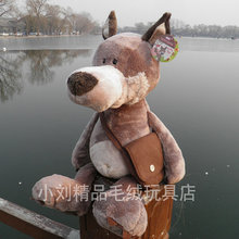 35 cm Nici wolf plush toy Bag Wolf doll gift w5495(China)