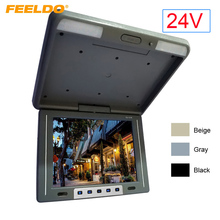 DC24V 12.1 inches Flip Down TFT LCD Monitor Car Bus Monitor Roof Mounted Monitor 2-Way Video Input 3-Color +Random Gift #FD-1944