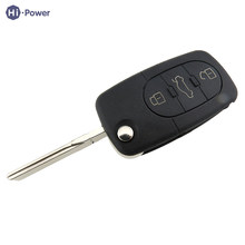 Hi-power Remote Key Shell Blade 3 Buttons Folding Flip For Audi A2 A3 A4 A6 A8 TT Replacement Uncut Fob Blank Key Cover Case(China)