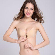 CFYH Silicone Push Up Soutiens-gorge Sans Bretelles Femmes Bandage  Auto-Adhésif Invisible Soutien 7ce4548a58e