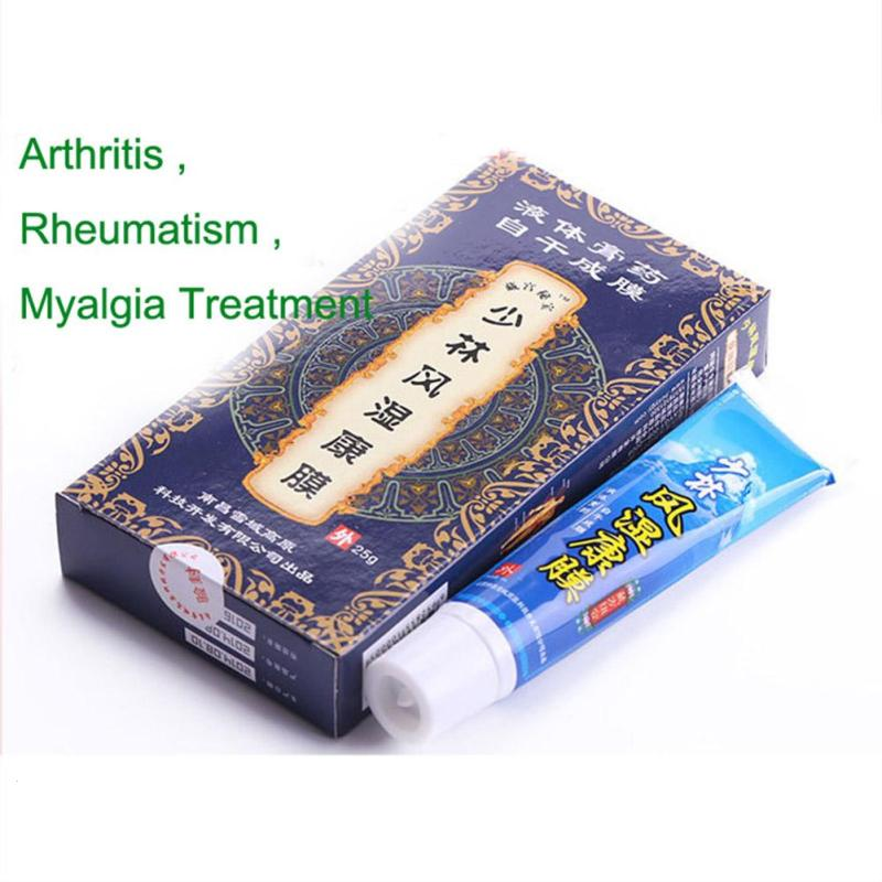 Chinese herbal medicine Arthritis rheumatism Myalgia Treatment Ointment bone pain Joints Muscle Pain Relieve Health care U25 3