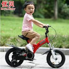 12 inch baby bike,child tricycle(China)