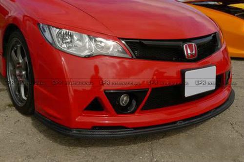 06-11 FD2 Civic Mugen RR under Lip (3pcs)(12)-1