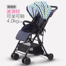 Baby stroller portable umbrella car can sit and lie baby cart and folding baby carriage high landscape