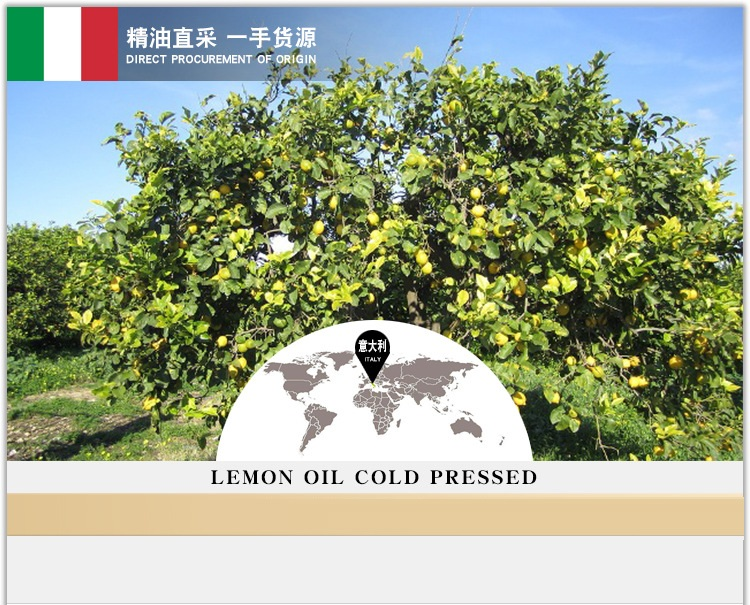 Cosmetics massage oil 50g/ml/bottle Lemon essential oil (cold press)base oil, organic cold pressed free shipping 1