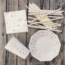 Free Shipping 16sets Gold Foil Star Disposable Tableware Party Paper Plates Cups Baby Shower Favor Paper Napkins Drinking Straws
