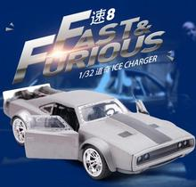 free shippin Scale Fast & Furious 8 Alloy Dodge Charger Pull Back Toy Cars Diecast Model Kids Toys Collection Gift For Boys(China)