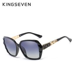 Женские солнцезащ.очки в форме бабочки KINGSEVEN, черные солнцезащитные очки в форме бабочки, с градиентными линзами, N7538, лето 2019