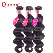 Queen Hair Products Brazilian Body Wave 100% Remy human hair Hair extensions Can Buy 3 or 4 Bundles Natural Hair Weave 1 Piece