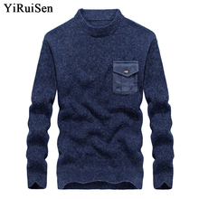 YIRUISEN Brand Mens Knitted Pullover Sweaters With Pockets O-neck Fashion Sweater For Men Winter Clothing Pull Homme 2017 #b007(China)