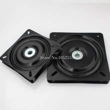 "6"" High Quality Swivel Plate Mounting Plate for Swivel Chairs/TV/Table/Toys Great For Mechanical Projects K22"