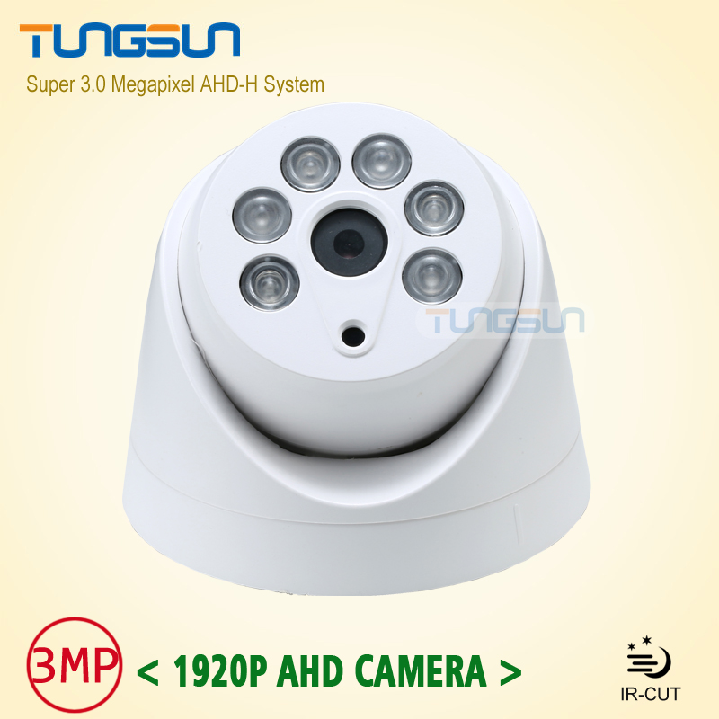 New Home 3MP Super HD AHD 1920P Camera Security CCTV White Mini Dome 6pcs Array infrared Night Vision Surveillance Camera <br>