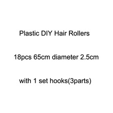 New 18pcs/lot 65cm Magic Plastic Hair Curler With Hook Snail DIY Tools Fashion Volume Bendy Roller Nature Curl Diameter 2.5cm