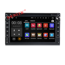 double din Quad-core Android7.1 car radio cassette gps navigator for CHERY A3 A5 Tiggo dvd player radio ipod bt free shipping(China)