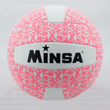 MINSA Official Size 5 Beach Volleyball Ball PU Leather Soft Touch Volleyball Balloon For Training&Match Handball Ball Volei