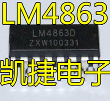 Free shipping 10pcs/lot LM4863S LM4863 audio  amplifier IC chip SMD SOP Manifold new original