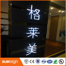 China sign manufacturer Custom Made Outdoor 3D LED Company Logo Sign(China)