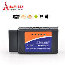 Best Price ELM327 WIFI/Bluetooth/USB OBD2 Diagnostic Tool ELM 327 WIFI OBDII Protocol Scanner Wireless For Both Android / IOS