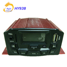 HY938 Mini Amplifier Auto Car Stereo power 4x15W Amplifier HiFi Portable Amplifier Durable player Car Amp