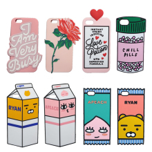 "3D Cute Milk Box Chill Pills Soft Cover For iPhone X SE 5C 5S 6 6S 7 8 Plus 5.5"" Cover Cartoon Apeach Ryan Flower Phone Cases(China)"