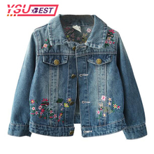 2017 Girl's Denim Jacket Embroidered Flowers Jeans Jacket Girls Children's Clothing 2-7Y Autumn Outerwear Windbreakers For Girls(China)