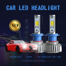 2pcs H7 LED H4 H1 H3 H11 9005 9006 Car headlight 50W 8000LM H4 Hi Lo beam Auto Front Bulb Automobiles Headlamp Car Light