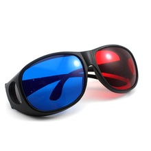 New Cool Fashion 3D Anaglyph Movie DVD Game Black Frame Red Blue Lens 3D Glasses