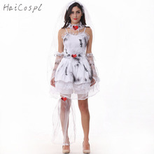 Halloween Costume for Women Zombie Bride Cosplay Sexy White Fancy Dress  Carnival Party  Adult Female Girls Suit