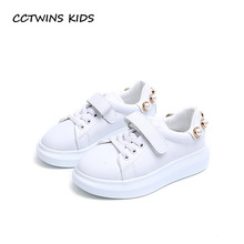 Buy CCTWINS KIDS 2018 Spring Baby Girl White Sport Sneaker Children Fashion Pearl Shoe Toddler Casual Pu Leather Trainer F2233 for $23.80 in AliExpress store