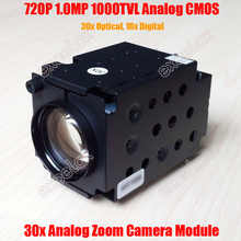720P 1MP 1000TVL Analog 30x Optical 10x Digital WDR Sony CMOS Zoom Camera Block Module IR CUT Auto Focus for CCTV PTZ Speed Dome