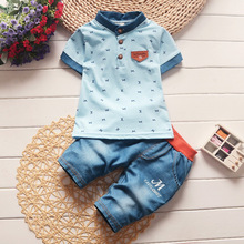 2017 new baby fashion boy girl suit short sleeve shirt + jeans pants 2 sets of cotton children's sports suit(China)