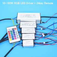 Waterproof 10W 20W 30W 50W 100W RGB LED Driver for RGB LED Chip COB SMD LED Beads with 24 Key Remote For Floodlight Spotlight(China)