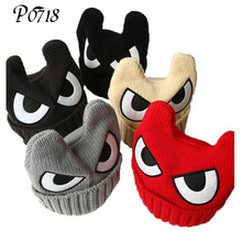 2017 Big Eyes Caps for Children OX Horn Winter Hats for Boys Warm Knitted Caps Girls Kids Beanies Hip Hop Solid Cartoon Pattern